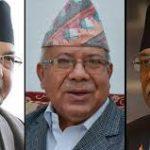 ओली, दाहाल र नेपाल आ-आफ्नो शक्ति सञ्चयका लागि तयारी गर्दै